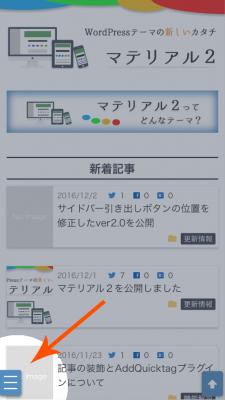 menu_button