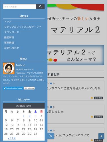 _tablet_sidebar